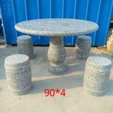 供應田園鄉村石桌石凳,花崗巖四石凳 庭院石桌