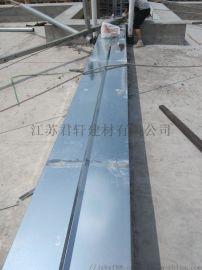 建築鋁合金伸縮縫蓋板材料說明
