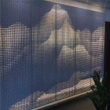 仿古造型冲孔铝单板厂家 粉末白色冲孔铝单板定制