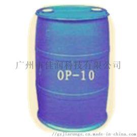 乳化剂润湿浸透乳化分散去污性能