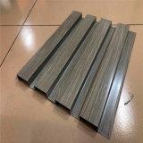 弧形凹凸铝长城板 心电图造型铝长城板