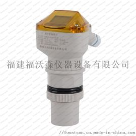 供应FWSUL40系类智能超声波物位计