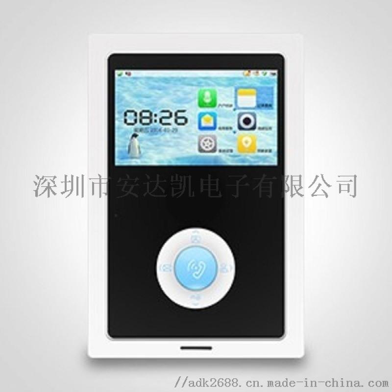 北京密雲辦公對講 手機APP遠程開門 辦公對講品牌