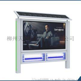 柳州城中 广告灯箱价格滚动灯箱超薄灯箱 厂家