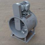 铝合金材质防油防潮风机, 加热炉高温风机