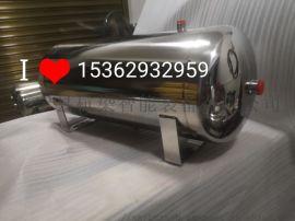 304不锈钢1L5L10L20L储气罐真空罐