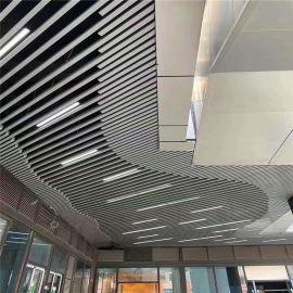 弧形铝方通吊顶装饰误区 造型铝方通基本说明