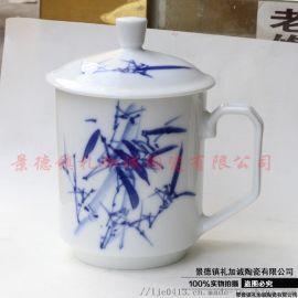 景德镇陶瓷办公杯商务茶杯工厂