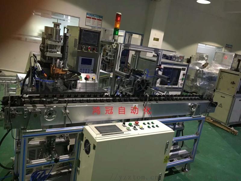 转子换向器焊接测试机/转子换向器焊测一体机/马达转子焊接测试机