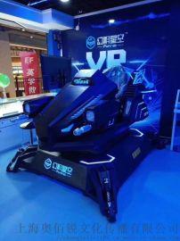 上海奥佰锐巨型扭蛋机出租摄影雪花机租赁