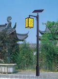 庭院灯户外3米景观灯led公园景区防水复古