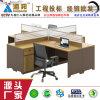 单人双人屏风桌组合辦公桌公共桌 海邦2824