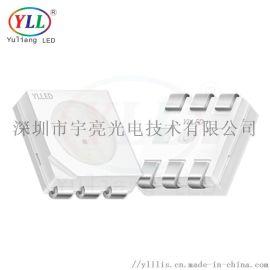 5050灯珠RGB全彩1.7H LED贴片灯珠