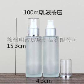 磨砂瓶喷雾瓶乳液瓶按压瓶化妆品分装补水瓶旅行小样瓶