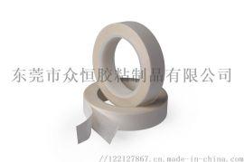 卫生用品贴合 包装胶带材料   双面胶