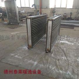 井口蒸汽加热器厂家定做煤矿用热水换热器