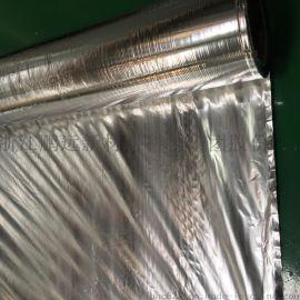 厂家供应  地板膜 淋膜镀铝膜 可复珍珠棉EPE