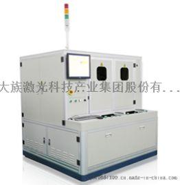 电阻陶瓷激光切割机 深圳大族激光激光切割机