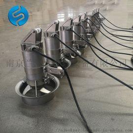 小型铸件式潜水搅拌机