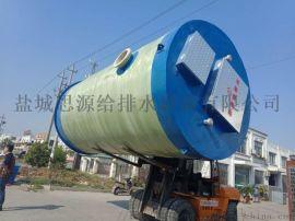 污水治理工程地埋式预制一体化污水提升泵站