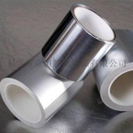 电子器件隔热铝箔片 纳米碳散热胶带