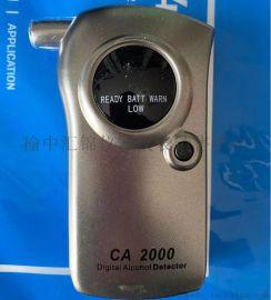 白银手持式酒精检测仪