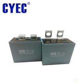 太阳能发电缓冲电容器CSL 0.33uF/3000V