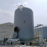 厂家介绍陶瓷膜过滤器也称氨水过滤器的特点及应用