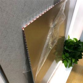 客厅铝蜂窝板吊顶 木纹铝蜂窝板吊顶案例