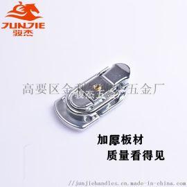 箱包五金配件航空箱配件木箱锁扣金属锁扣J411