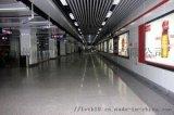 地铁站幕墙墙面高光搪瓷钢板