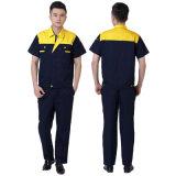 夏季工作服套裝 短袖勞保服定製工作服耐磨車間工作服