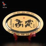純銅紀念盤定製 內容定製 紀念獎牌 表彰獎牌