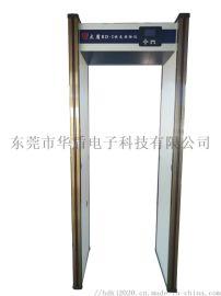 上海违禁品探测门生产厂家 体育馆专用安检门危险品