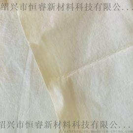 芳纶水刺毡芳纶无纺布FA120 消防服阻燃无纺布