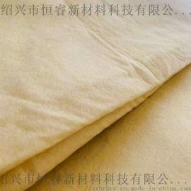 芳纶水刺毡芳纶无纺布F120 消防服阻燃无纺布