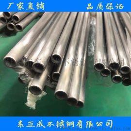 不锈钢圆管 316L不锈钢管