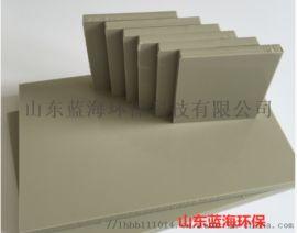 山东蓝海PP塑料板厂家直销