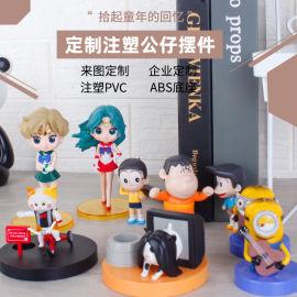 abs塑料玩具定制,公主娃娃定制,PVC注塑公仔