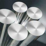 供应LY12高强度高性能铝棒铝合金板