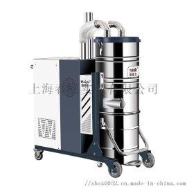 焊接厂工业吸尘器C007AI大功率吸尘器