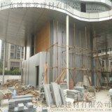 江门天汇售楼部雨蓬铝单板 屋檐铝单板 雨蓬铝单板