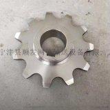 不鏽鋼鏈輪齒輪單排雙排08b鏈輪工業傳動4分5分6分非標定做耐高溫