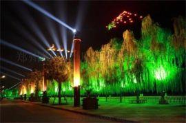 郑州明亮照明- 特色商业步行街亮化设计方案