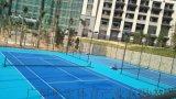 室內外網球場建設廠家及網球場建設費用