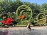 北京雕塑公司 绿雕 植物墙 园林绿雕制作厂家