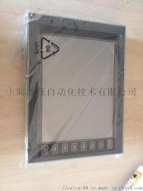 PWS6A00T-P热卖*海泰克10.4寸触摸屏