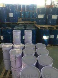 地下综合管廊丙烯酸盐喷膜防水涂料