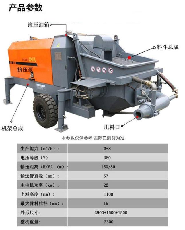 云南昆明湿喷机械手隧道小型湿喷机调价信息