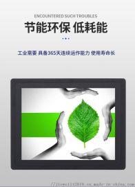 17寸嵌入式安卓一体机 壁挂式触摸屏显示器